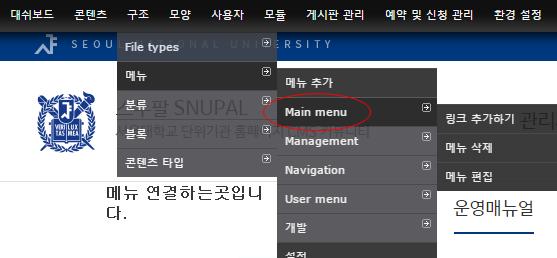 menu link